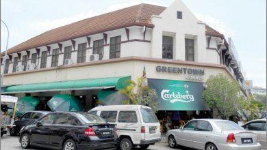 Photo of Greentown Corner