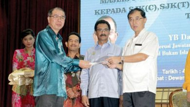 Photo of Money for Perak Schools