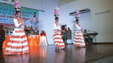 Photo of Tamils Cultural Festival 2015