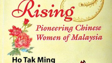 Photo of Book launch: 'Phoenix Rising, Pioneering Chinese Women of Malaysia' (21 Mar 2015)
