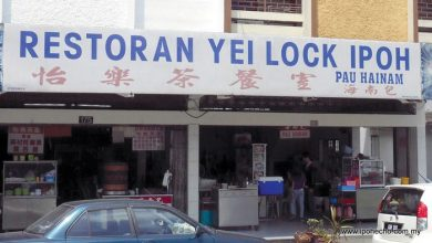 Photo of Restoran Yei Lock Ipoh