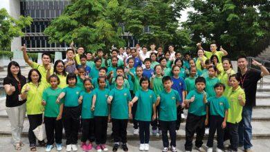 Photo of Eok Kwan Enrichment Camp