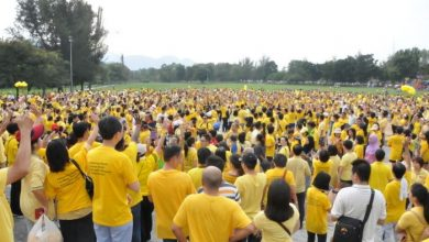 Photo of Bersih 4 – Ipoh Edition