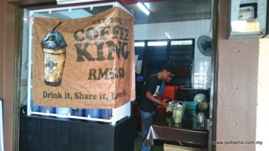 Photo of Coffee King: Go big or go home!