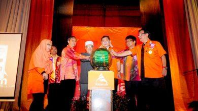 Photo of Parti Amanah Negara (Perak) Committee Lineup