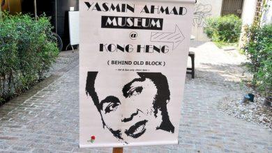 Photo of Before 1Malaysia, there was Yasmin Ahmad