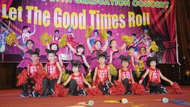 Photo of Kinderland Graduation Concert