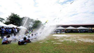 Photo of School Celebrates Achievements