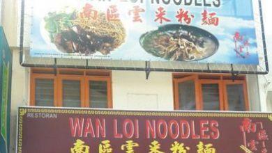 Photo of Restoran Wan Loi Noodles