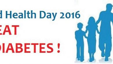 Photo of World Health Day 2016