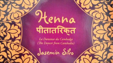"Photo of ""Henna"" by Jasemin Sibo"