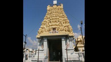 Photo of Maha Ganapathy Temple