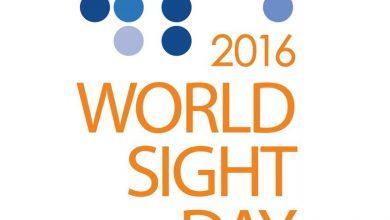 Photo of World Sight Day 2016