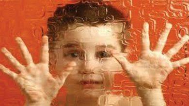 Photo of Autism Spectrum Disorder (ASD)