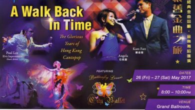 Photo of PWW Charity Concert: 'A Walk Back in Time' (26-27 May 2017)