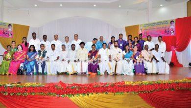 Photo of Tamils Festival 2017