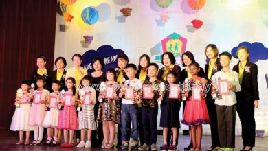 Photo of KinderJoy's Graduation Night