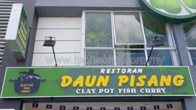 Photo of Daun Pisang Restaurant Claypot Fish Curry: SeeFoon Goes Bananas over Banana Leaf in Cool Comfort