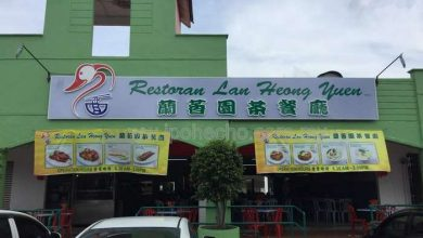 Photo of Lan Heong Yuen – Hong Kong Style Noodle House