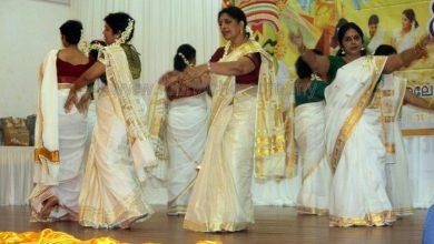 Photo of Association Celebrates Onam