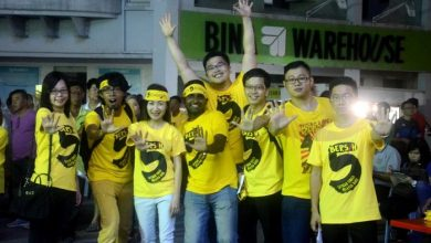 Photo of Bersih 5 Seeks a Clean and Fair Election