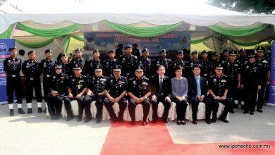 Photo of Auxiliary Police to Guard Pinji Botanics