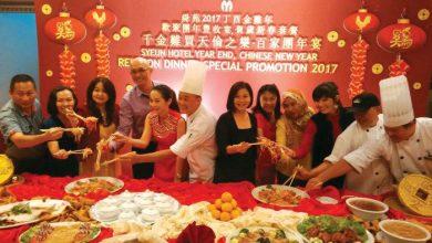 Photo of Reunion Dinner Promotion @ Syeun