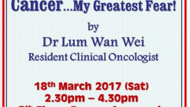 Photo of Public Forum: Cancer…My Greatest Fear (18 Mar 2017)