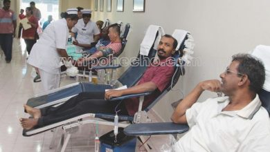 Photo of Blood Donation Drive