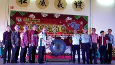 Photo of Seri Keledang Celebrates 30th Anniversary