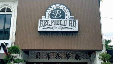Photo of Belfield Road: SeeFoon Ventures into Old Town