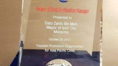 Photo of Best Destination Manager Award