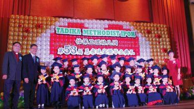 Photo of Kindergarten Graduation Ceremony