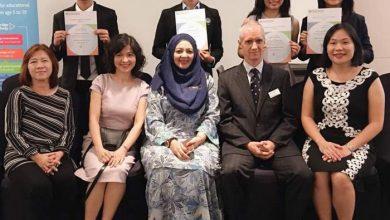 Photo of Outstanding Cambridge Learner Award 2017