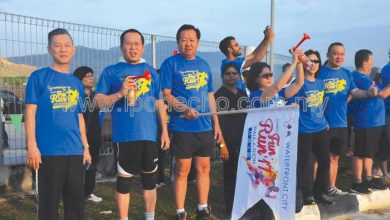 Photo of Waterfront City Fun Run