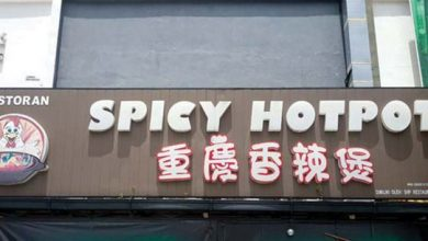 Photo of Spicy Hotpot