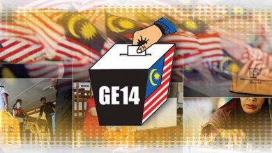 Photo of Cover Story: GE14 and Perak
