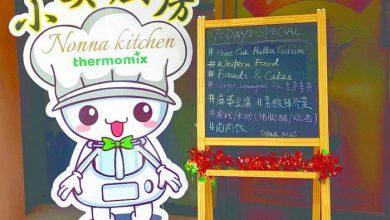 Photo of Nonna Kitchen