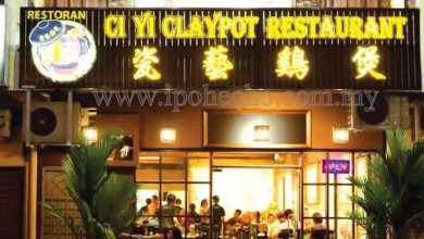 Photo of CI YI Claypot Restaurant