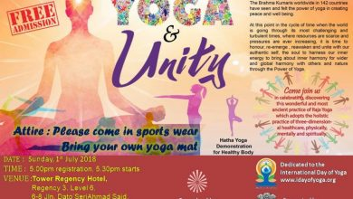 Photo of Yoga & Unity (Free) (1 Jul 2018)