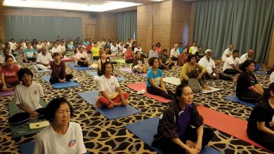 Photo of International Yoga Day & Ayush Conference