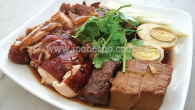 Photo of Hawker Food:  Lou Mei
