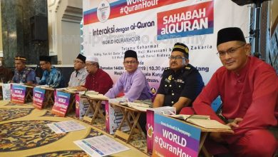 Photo of World Quran Hour