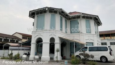 Photo of Cover Story: Chew Museum: Yeoh-Lim-Chew and Beyond