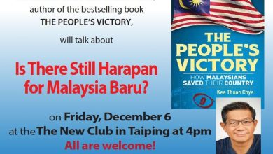 Photo of Public Talk By Kee Thuan Chye: 'Is There Still Harapan for Malaysia Baru?' (6 Dec 2019)