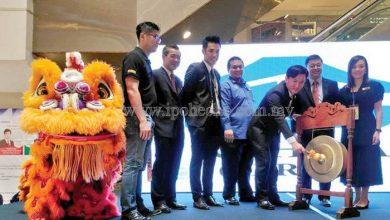Photo of MAPEX Perak 2018