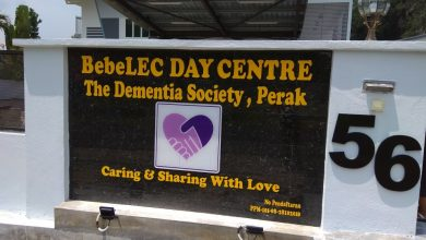 Photo of A Dedicated Dementia Centre