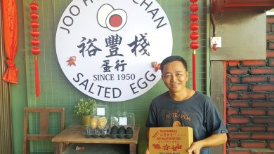 Photo of Joo Hong Chan Salted Egg