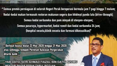 Photo of Announcement from the Perak  MB