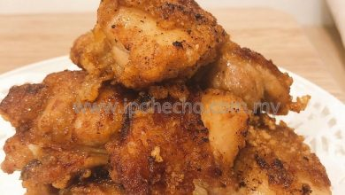 Photo of Recipe: Chicken Karaage